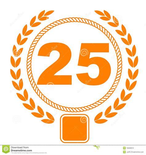 illustration now 25th anniversary 3836505096 25 232 me anniversaire illustration de vecteur image du cercle 18599919