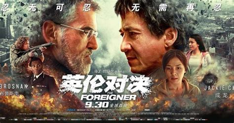 the foreigner film review the foreigner movie review movies pinterest movie