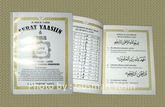 Buku Majmu Syarif Softcover toko buku yasin cover soft cover sul kain
