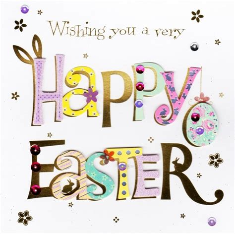 Wishing You A Happy Easter by Wishing You A Happy Easter Greeting Card Cards Kates