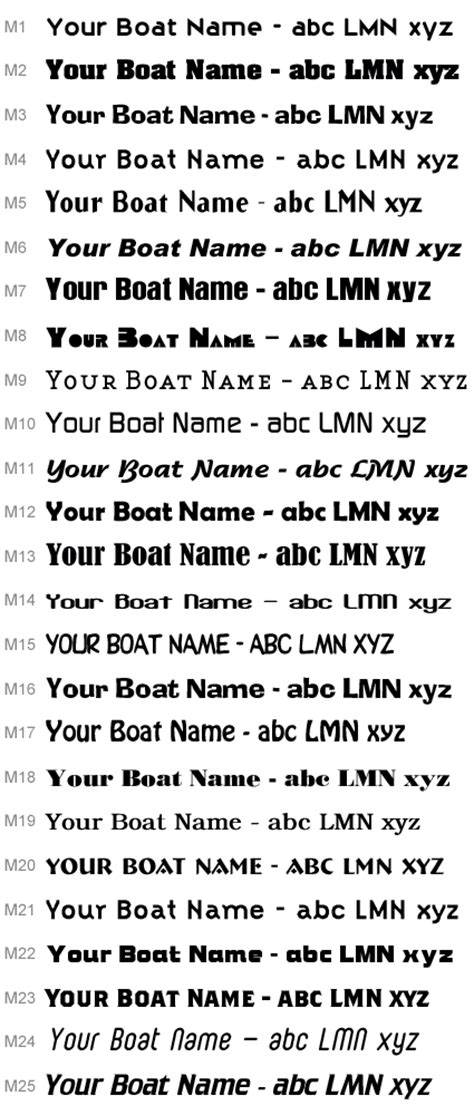 fishing boat name fonts 82 boat name fonts the boat race enter your name then