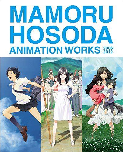 film anime terbaik film anime terbaik 映画 アニメ 時をかける少女 allcinema