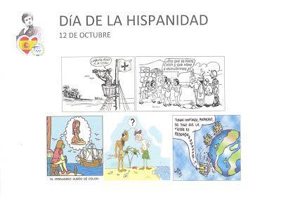 Calendario Escolar Da Fcup Bibcarolmich D 237 A De La Hispanidad