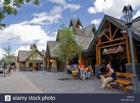 stores in alberta shopping center in jasper alberta canada stock photo 19877893 alamy