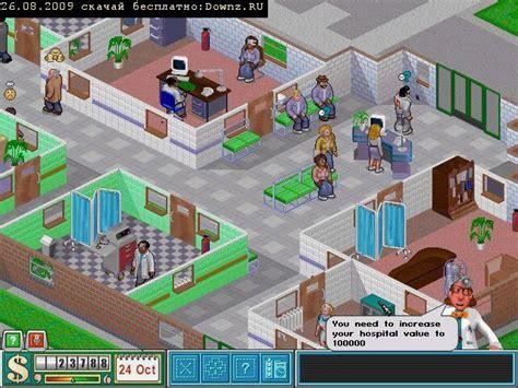 theme hospital for windows 8 1 theme hospital pc игра госпиталь на русском языке