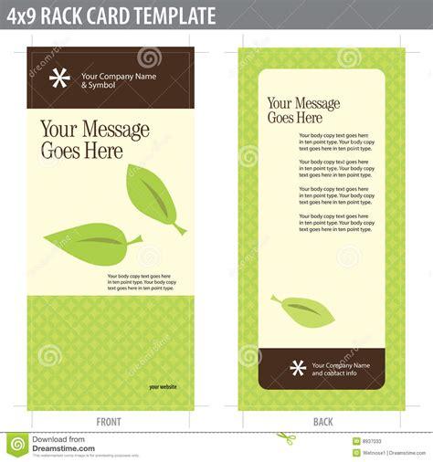 template for 4 x 9 rack card 4x9 rack card brochure template stock photos image 8937033