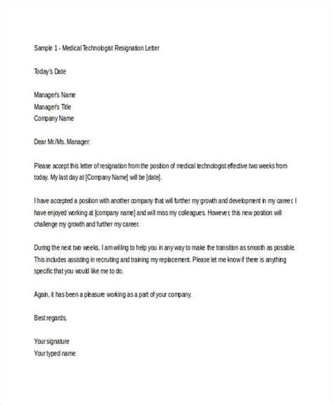application letter of technologist sle resignation letters 8 free sle