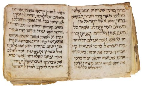 the jews books 1 200 year prayer book on display in jerusalem