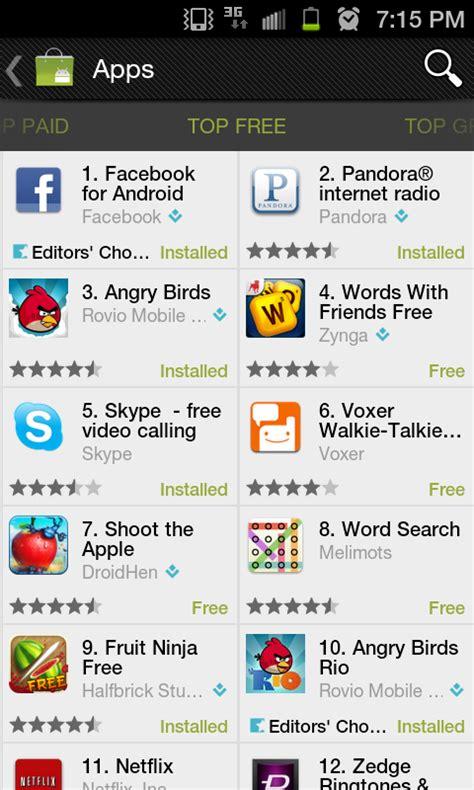 market app apk free apk android apps market v3 4 4 apk
