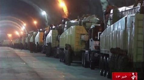 iran airs unseen footage  secret underground missile