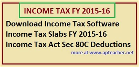 income tax section 140 download income tax 2015 16 software by s seshadri sa mm