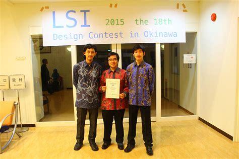 kontes desain indonesia kontes desain chip di jepang juaranya adalah good