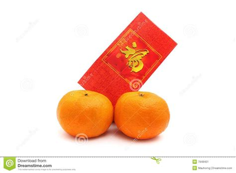 new year gift oranges mandarin orange and packet stock image image 7948451