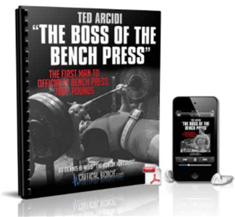 ted arcidi bench press tedarcidi combo