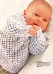 вяжем мальчикам спицами свитера
