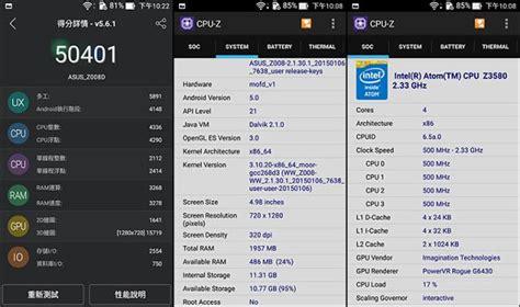 Lenovo A7000 Special Edition Vs Asus Zenfone 2 asus zenfone 2 aces antutu scores above the 50k