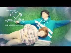 bioskopkeren weightlifting fairy weightlifting fairy kim bok joo korean drama 2016 eng
