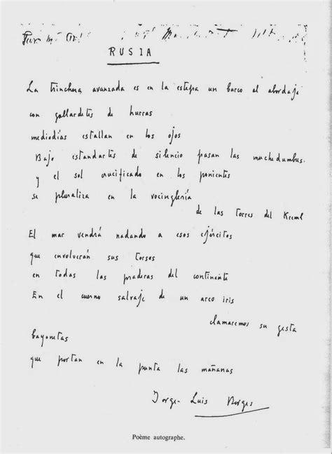 """Oye Borges: Biografía de un poema de Borges: """"Rusia"""" (1920)"""