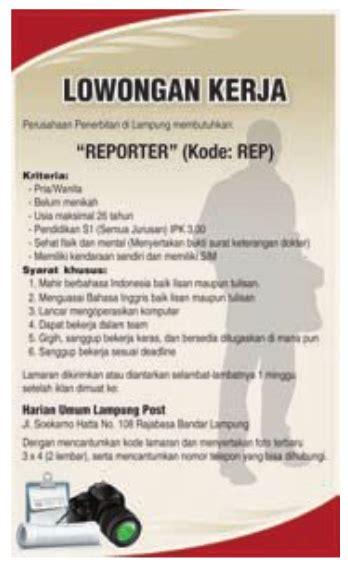 lowongan reporter lung post terbaru februari 2013