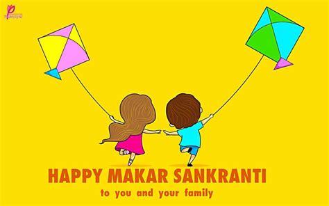 Makar Sankranti In Essay by Makar Sankranti 2019 Images Wallpapers Makar Sankranti Greetings In