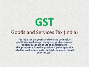 gst india authorstream