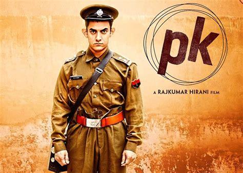 film pk adalah pk dan ragam pertanyaan tentang tuhan daenggassing com