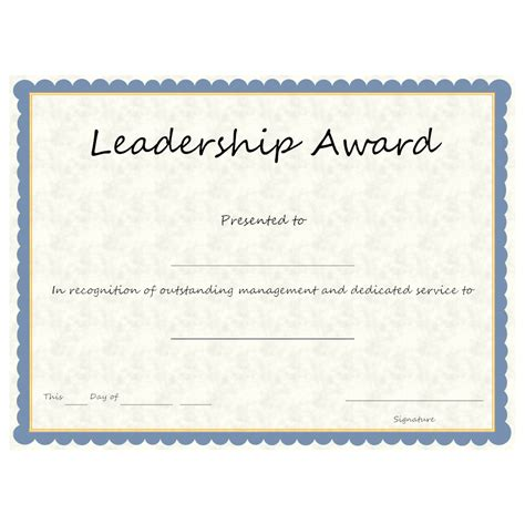 certificate of leadership template leadership award