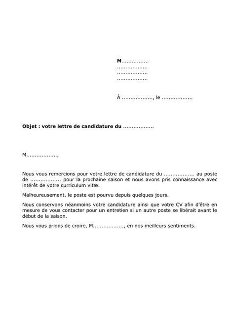 Modèle Réponse Négative Candidature exemple lettre r 233 ponse n 233 gative candidature