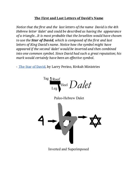 last hebrew letter the of david as the and last letter of king 1351