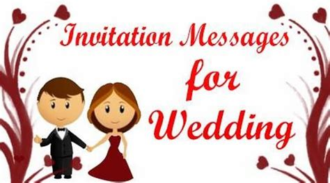 marriage invitation wordings friends sms invitation messages for wedding sle wedding invitation wording