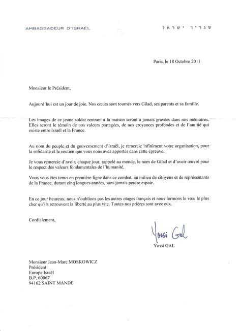 Modèle De Lettre à Un Ambassadeur L Ambassade D Isra 235 L Remercie Europe Isra 235 L Pour Nos Actions En Faveurs De Guilad Shalit