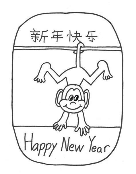 new year monkey lantern template new years new year crafts and new year s