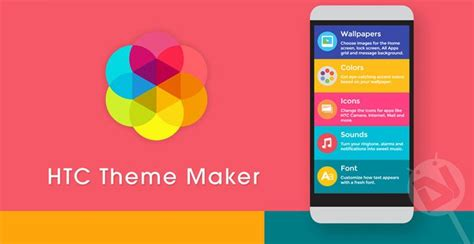 themes maker apps android create and download themes for htc devices with htc theme