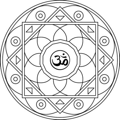 mandalas originales para pintar 13 mandala om mandala para pintar inspirado en el mantra