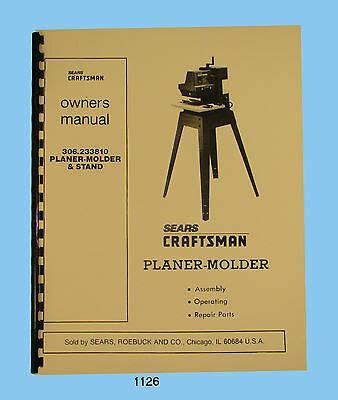 Sears Craftsman Planer Molder 306 2339 306 23397 306