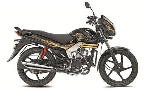 mahindra bikes mahindra centuro price buy centuro mahindra centuro