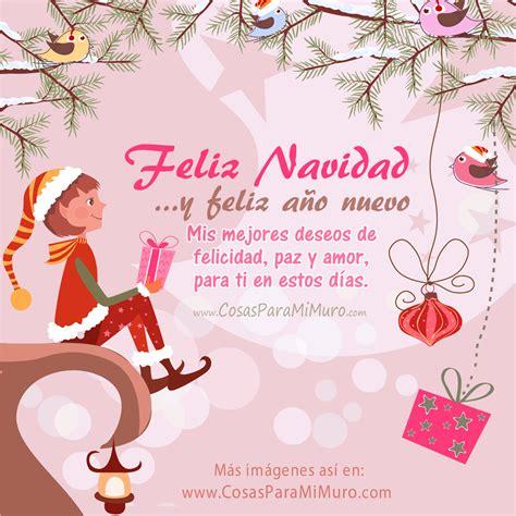 imagenes de feliz navidad para hija feliz navidad y a 241 o nuevo cosas para mi muro