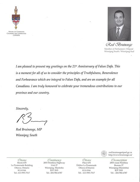 Introduction Letter To Government Canada Government Officials Write To Congratulate 21st