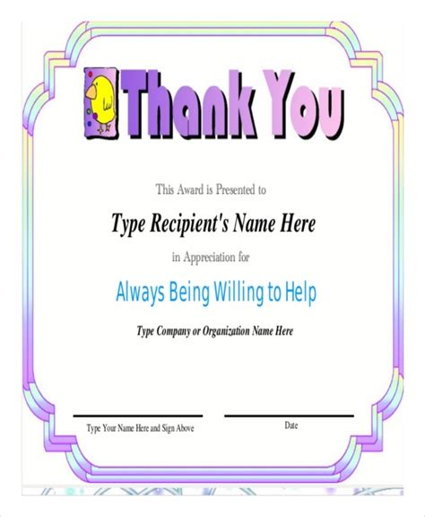 certificate of appreciation templates for word certificate of recognition pdf tryprodermagenix org