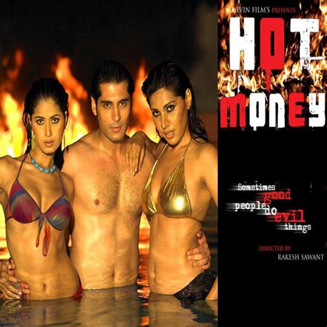 film hot money halaku movie mp3 songs 1956 bollywood music