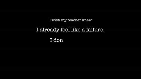 i my i wish my knew
