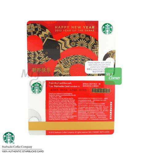 Starbucks Activate Gift Card - sc014 starbucks chinese new year cny snake red gift card logo new 2013 ebay