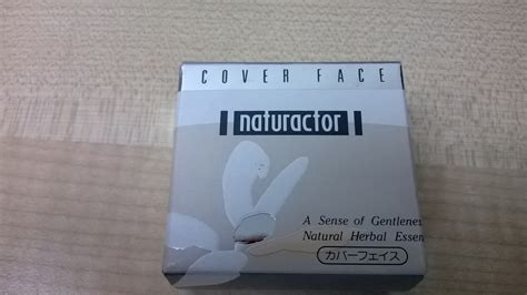 Naturactor Cover 1 heartofsword review produk naturactor cover