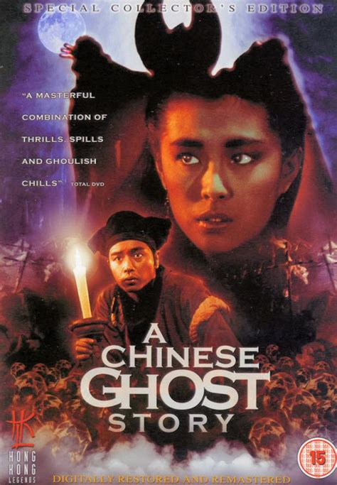 film ghost china cineplex com a chinese ghost story