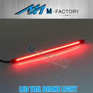 smoke 260mm 75pcs 3528 led brake light bar fit