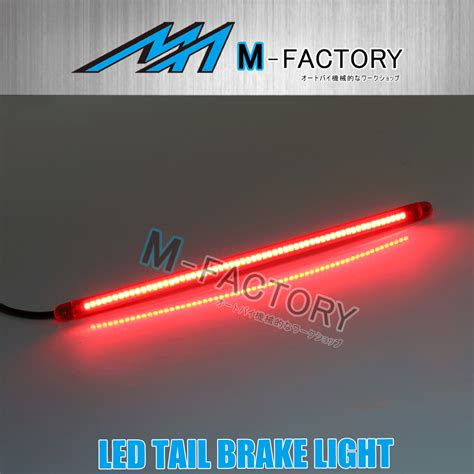 motorcycle led brake light bar smoke 260mm 75pcs 3528 led brake light bar fit