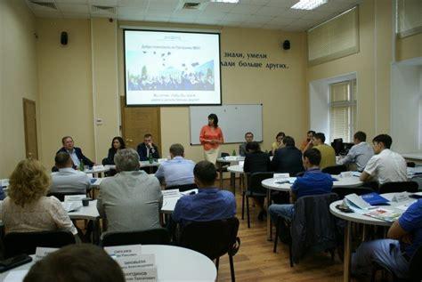 Ru Mba by презентация программы Mba презентация программы мва кфу