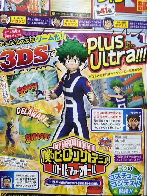 my hero academia 01 my hero academia battle for all annunciato per nintendo 3ds akiba gamers