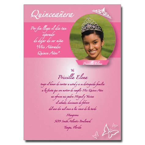 quinceanera sle wording invitation cards template quinceanera invitations