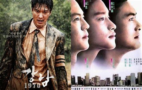 film lee min ho yang terkenal lee min ho gangnam 1970 dipuji sehebat film chow yun fat